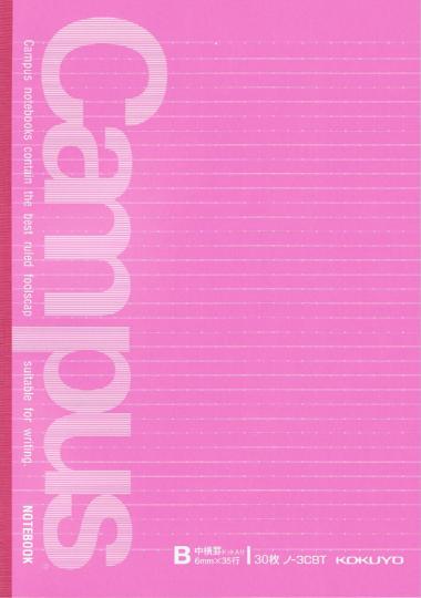 クラフトノート
